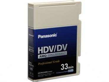000-659 /PANASONIC AY-HDVM 33 AMQ HDV /DV Profi Video Kassette SEALED