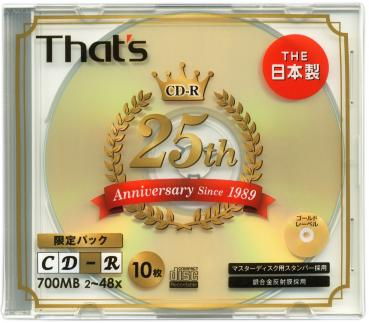 010-244 / THATS Audio CD-R Disc WriteOnce 80min 700MB JEWEL (CDR80GTY10SV25) NEU