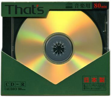 010-246 / THATS Audio CD-R Disc WriteOnce 80min 700MB JEWEL (CDR-A80GP5) NEU