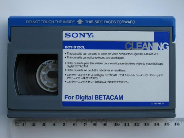 001-705 / SONY BCT-D12CL Reinigungskassette Cleaning (small) Digital Betacam NEU